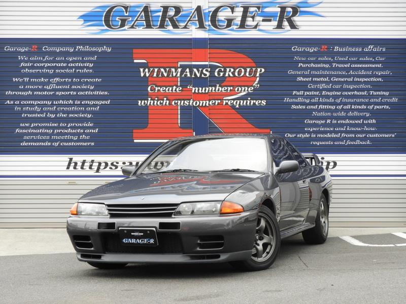 日産 スカイラインGT-R ベースグレード