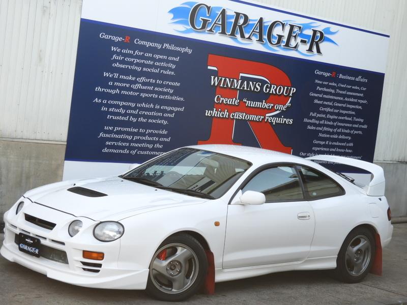 トヨタ セリカ GT-FOUR